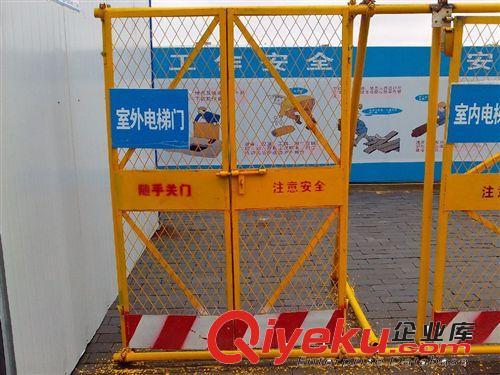 施工电梯门 人货电梯防护门 升降机安全门(图)