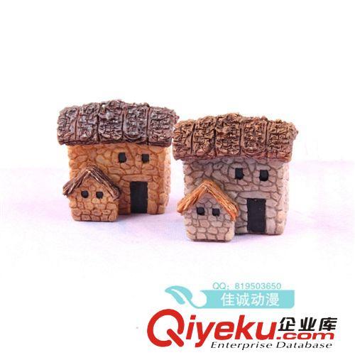 佳诚 中国式复古风格石头房子微景观摆件 拍摄道具 生态瓶饰物