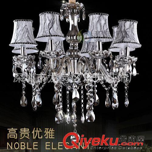 欧式奢华水晶吊灯 客厅卧室餐厅酒店别墅灯 烟灰色玻璃蜡烛灯