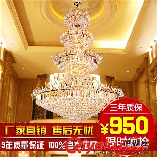 复式楼客厅水晶大吊灯