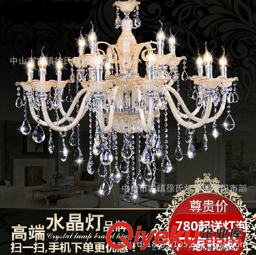 【特价欧式顶级别墅水晶灯蜡烛吊灯