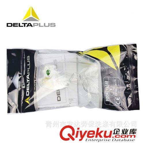 代尔塔 101114 防护眼镜