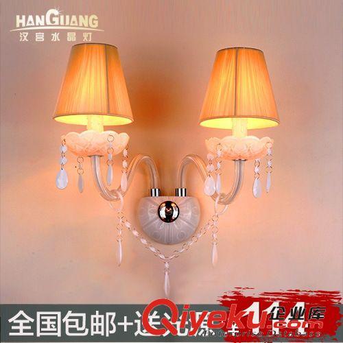 汉宫白色欧式水晶壁灯 欧式卧室床头灯客厅蜡烛墙壁灯05