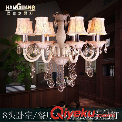 汉宫客厅水晶吊灯 欧式餐厅灯 白色蜡烛8头水晶灯具 208(图)