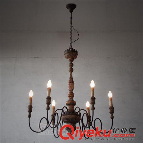 木头工业风复古吧台餐厅欧式创意巴伐利亚吊灯原图