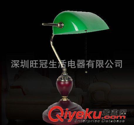 室内照明灯具 水晶吊灯  欧式复古典银行台灯蒋介石银行灯书房民国绿