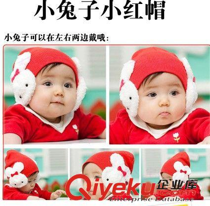 小兔子护耳帽_批发采购帽子手工编织可爱小兔子护耳帽滑雪