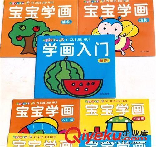 儿童画画书本 宝宝学画画绘画书籍简笔画填色涂色涂鸦