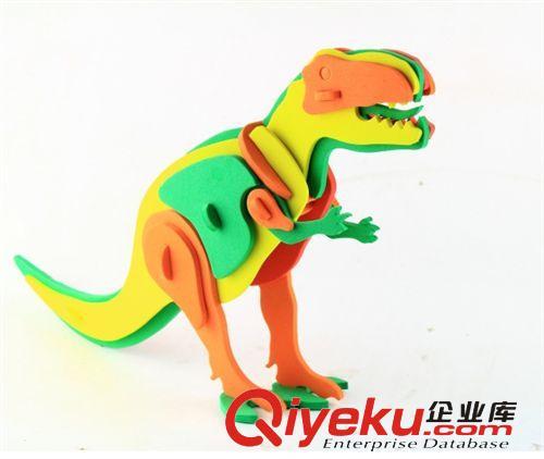 3d立体拼图 恐龙拼图 儿童益智拼图 地摊夜市玩具批发