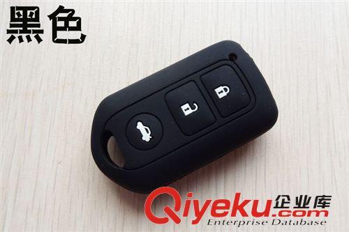 丰田分体凯美瑞钥匙套 汉兰达逸致雅力士普拉达汽车硅胶钥匙