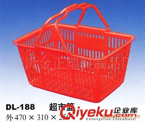 供应塑料超市篮子