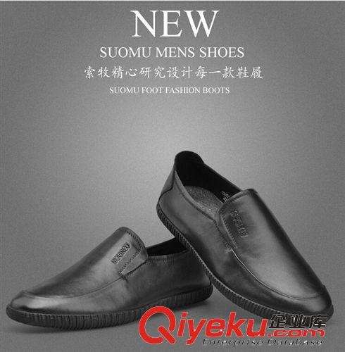 套脚款 广东鹤山鞋厂直供真皮男鞋 时尚休闲鞋 真皮软