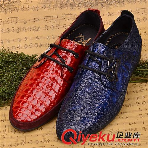 彩色压花皮 广东鹤山鞋厂直供 彩色真皮拼接时尚男鞋