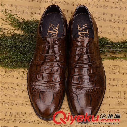 彩色压花皮 广东鹤山鞋厂直供 鳄鱼纹皮鞋 正装皮鞋 英伦高档男士商务