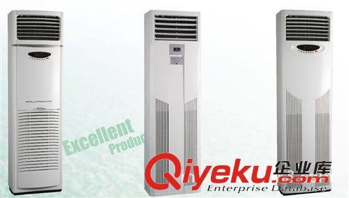 立柜式分体空调 原装米贝斯2p立柜式分体空调 18000btu家用空调 承接