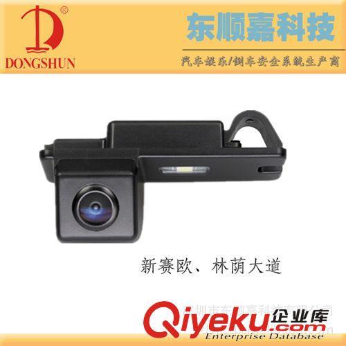 专用专车摄像头倒车后视影像车载摄像头专用后视系统别克专用批发原图