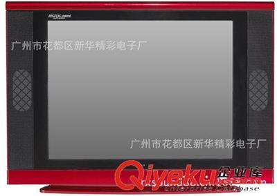 内销电视机 21寸老式台式显像管电视crt彩电 数码彩电