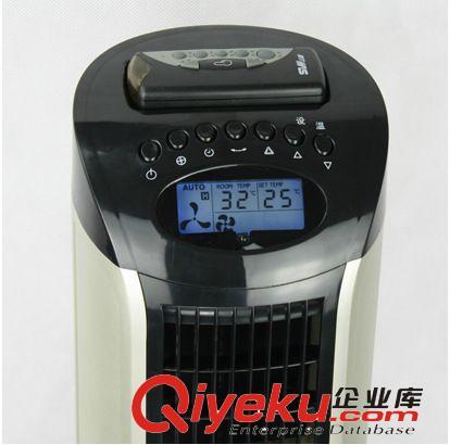 应季商品 山湖塔扇fz12-48a 家用大厦扇 遥控电风扇 50w超强风力 电脑