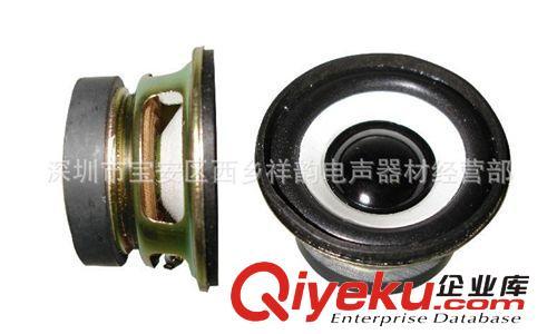 多媒体音箱喇叭 厂家直销52mm 圆形外磁喇叭 白盆 45mm磁头喇叭 多