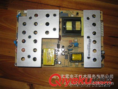 led电视 康佳液晶电视lc37d530c原装主板,电源板,高压板,逻辑板
