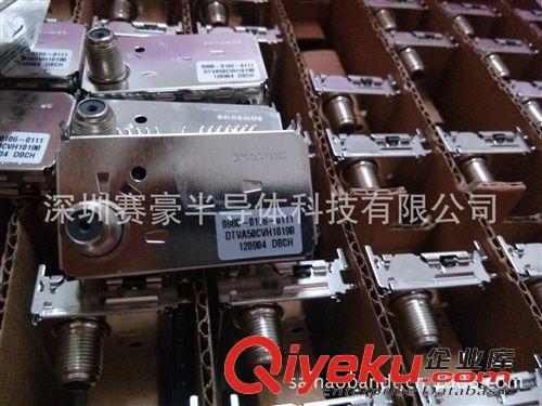 企业库/中国最大的企业库/首页 家用电器 电视机 液晶彩电  高频头-硅
