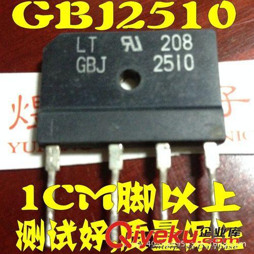 企业库/中国最大的企业库/首页 家用电器 电视机 液晶彩电  整流桥