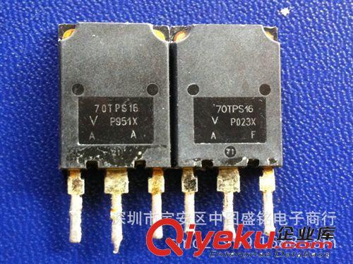 单向可控硅 70tps16 ir正品拆机 70tps16a 可控硅(70a 1600v)