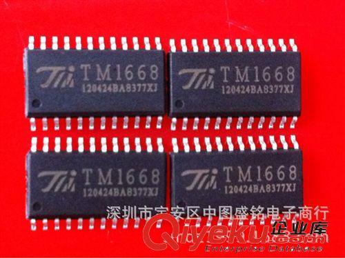 集成电路ic tm1668 全新原装美的电磁炉驱动芯片 现货