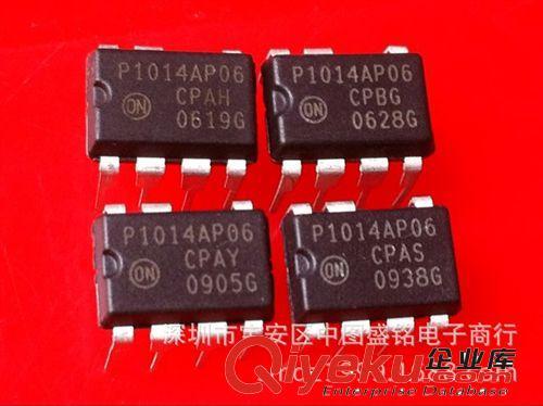 集成电路ic p1014ap06