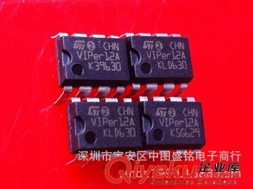 集成电路ic viper12a 低价促销 电磁炉 电源ic 现货供应