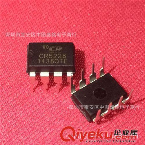 集成电路ic cr5228 全新直插适配器管理芯片 一手货源