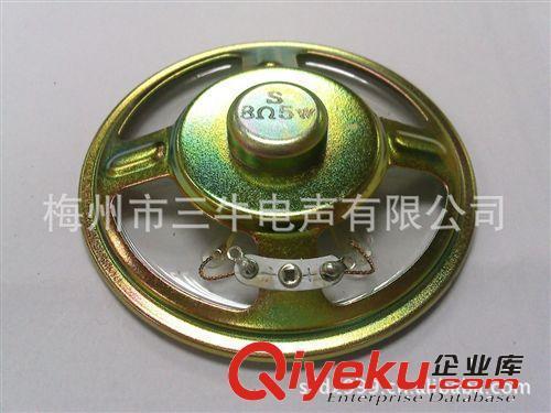 扬声器(louder speaker): 3寸防水喇叭,77铁内磁防水喇叭,3寸对讲机喇