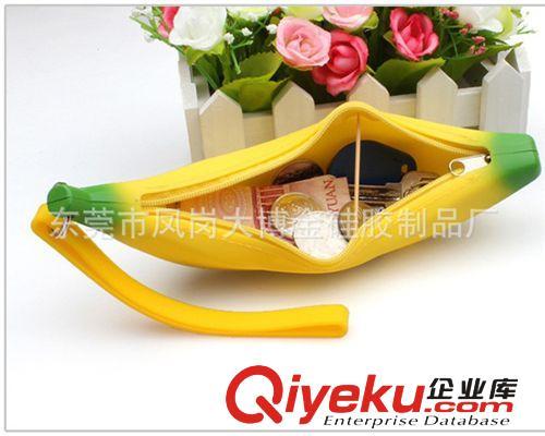 批发香蕉硅胶零钱包可爱零钱包创意硅胶笔袋钥匙包多功用收纳包女