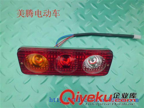 转向灯 灯 三轮车转向灯 电动车灯 电瓶车转向灯 新款 批发