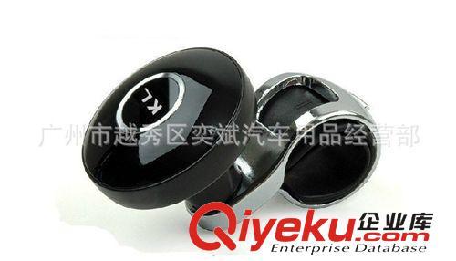 韩国 汽车方向盘助力球 助力器 转向省力球 方向控制球 方向球