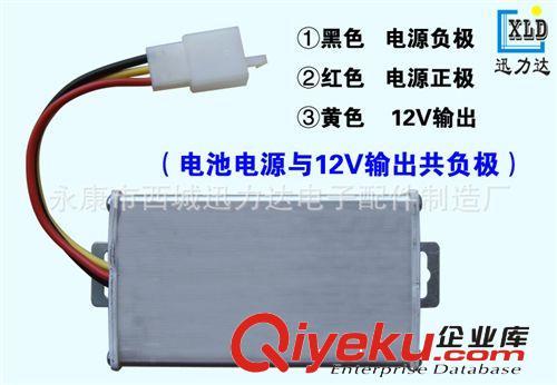 电动车配件直流转换器全铝改装通用dc转换器变压器48v60v72v转12v