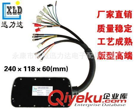 电动车led灯两根线接线步骤图