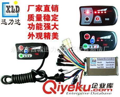 照明工业 车灯 大灯,前照灯  36v48v250w350w电动车电动自行车双模6管