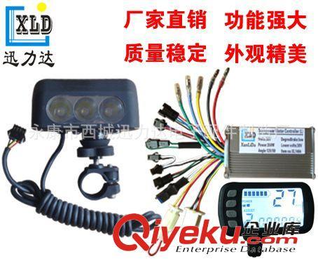 24v36v48v250w350w电动车电动自行车山地车控制器lcd