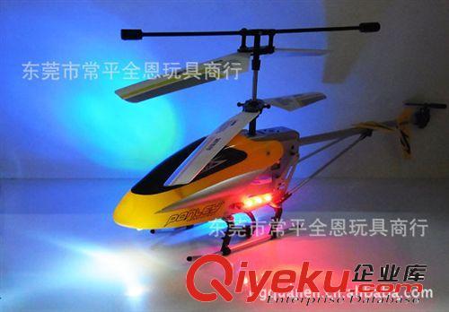 大号直升机模型设计图