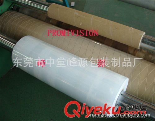 【贴体包装膜/贴体膜 高拉伸性电路板真空包装膜