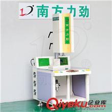 旋熔机系列 力劲浙江陈果 旋转焊接机,旋熔机,非定位旋熔机,旋转熔接机,浙江旋熔机