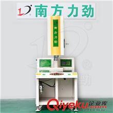 旋熔机系列 力劲浙江陈果 旋转熔接机,旋熔机,PP料焊接机,旋转塑料焊接机