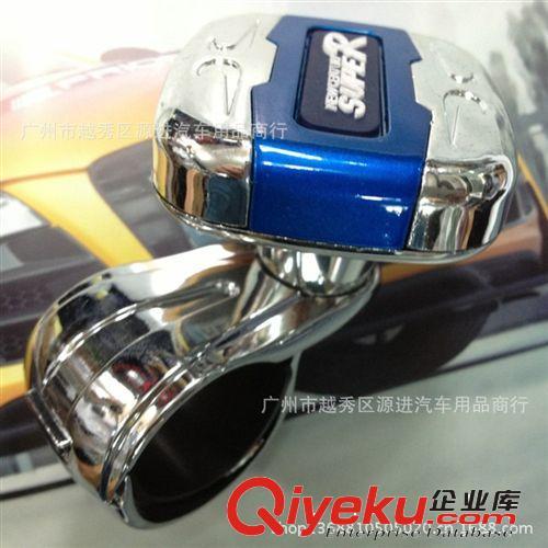 汽车用品 高档滚珠轴承汽车方向盘助力器 助力球 转向