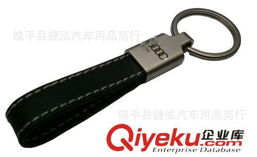 车标钥匙扣 汽车标志 大众标志 本田车标钥匙扣 真皮钥匙扣钥匙链