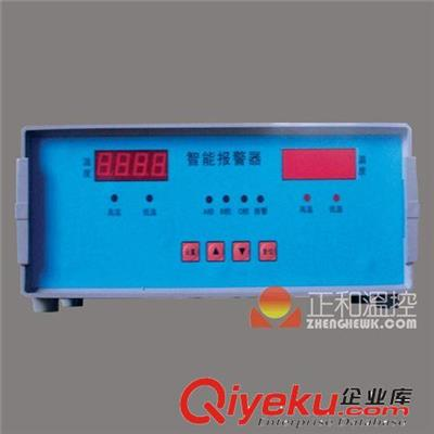 温度控制器 温控系统 6路智能控制 正和热风炉专用 全国发货