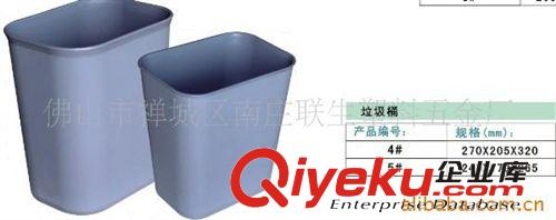 优质塑料垃圾桶,环卫桶厂-佛山市禅城区南庄联生塑料