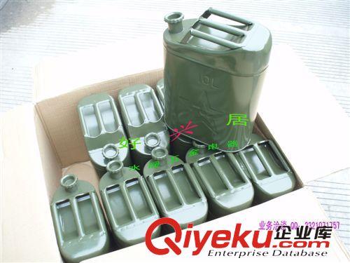 10l金属油桶