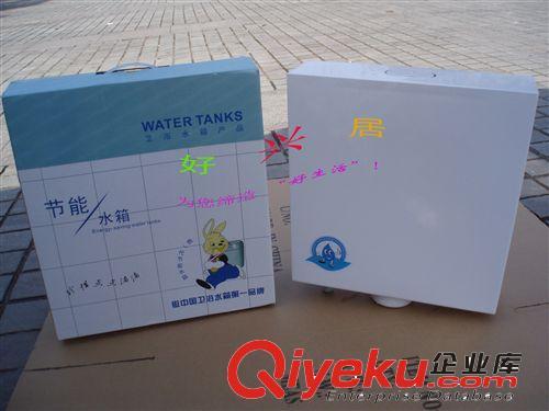 x-0917 蹲厕水箱 蹲式马桶水箱 卫生间马桶水箱 公共厕所水箱