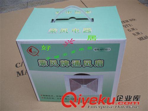 厂家直销 通风扇 排风扇 换气扇 厨房排风扇 卫生间排